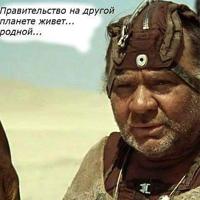 КонстантинТараканов