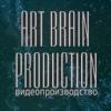 ART BRAIN PRODUCTION.ВИДЕОСЪЕМКА. МОСКВА. СПБ