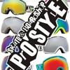 Магазин Pro-Style (скейтборд, сноуборд)