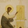 Иконописная Мастерская Лукиных