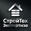"""ООО """"СтройТехЭкспертиза"""" Экспертное бюро"""