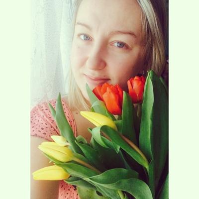 Елизавета Кузьмина, Кемерово