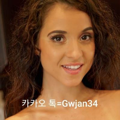 Gwen Janesaa