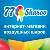77SHAROV.RU |  Доставка воздушных шаров