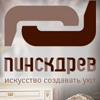 Белорусская мебель. Идеи для дома