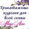 """Компания """"Марлен"""" Ивановский трикотаж"""