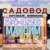 Максим Низомудинов 24-126
