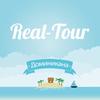 Доминикана | Экскурсии в Доминикане