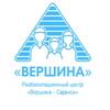 """Реабилитационный центр """"Вершина-Саранск"""""""
