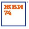 """ООО """"ЖБИ74"""" (завод железобетонных изделий)"""