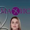 """Интернет магазин трикотажных изделий """"МАХИС"""""""