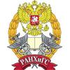 РАНХиГС Владимирский филиал
