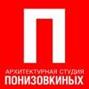 Дизайн-студия Понизовкиных