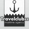 Travelclub44 морское агентство