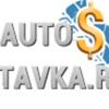 autostavka.ru