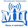 Молодежный центр Городецкого района