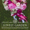 * Lovely Garden * Букеты, декор свадеб