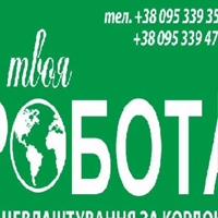 НатальяТитова