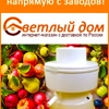 Светлыйдом58 СалютПрялкиДачникСыроварниМясорубки