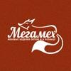 Компания Мега Мех - Меховые жилетки и шубы