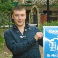 АндрейКаширин