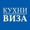 Кухни на заказ | Москва и область.