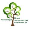 Центр экологических инициатив