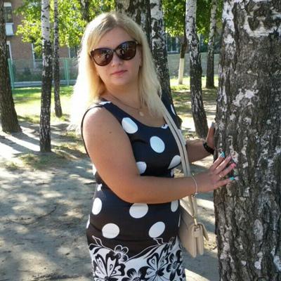 Алина Дегальцева, Харьков