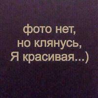 ВераФедосеева