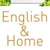 English&Home - изучение английского по Skype.