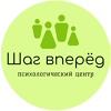 Психолог в Комсомольске