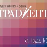 ΕвдокияΚалинина