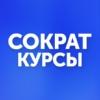 Учебный Центр СОКРАТ Набережные Челны