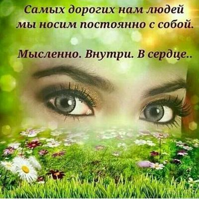 Makka Mushanova