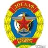 Автошкола ДОСААФ Московского района г.Минска