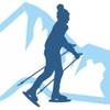 Походы на коньках по льду Байкала 2019