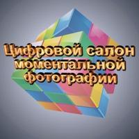 ΒиталийΑндреев