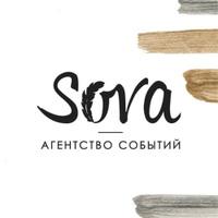 SOVA агентство событий