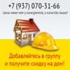 Строим каркасные дома в Самаре и области