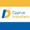 Трансфер и Экскурсии на Кипре - Такси на Кипре
