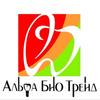 Альфа Био Трейд