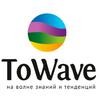ToWave - на волне знаний и тенденций