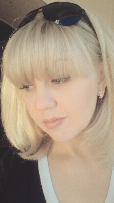 Таня Крапченко, Уфа