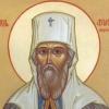 Тюменский Свято-Троицкий мужской монастырь