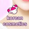Myskin — косметика из Кореи
