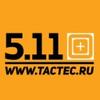 TACTEC официальный дистрибьютор 5.11 TACTICAL