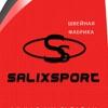 SalixSport