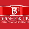 Недвижимость в г. Борисоглебск и Новая Усмань