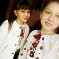 Христина Стецишин, Львов