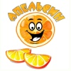"Студенческий совет ""Апельсин"" АСПК"